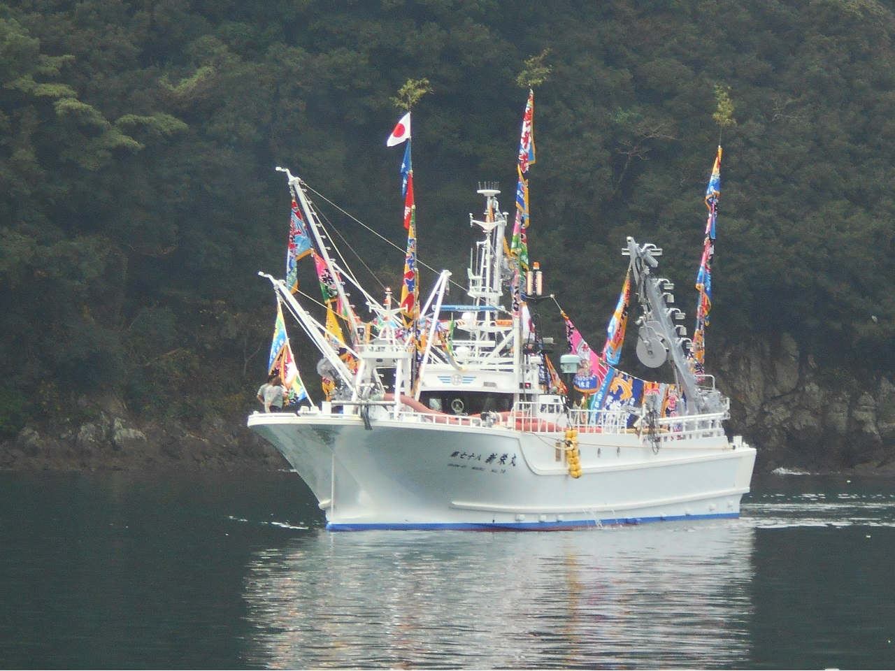 Nishi-F Up to Date月別アーカイブ: 2015年11月19t型まき網本船 「第七十八新栄丸」 祝進水