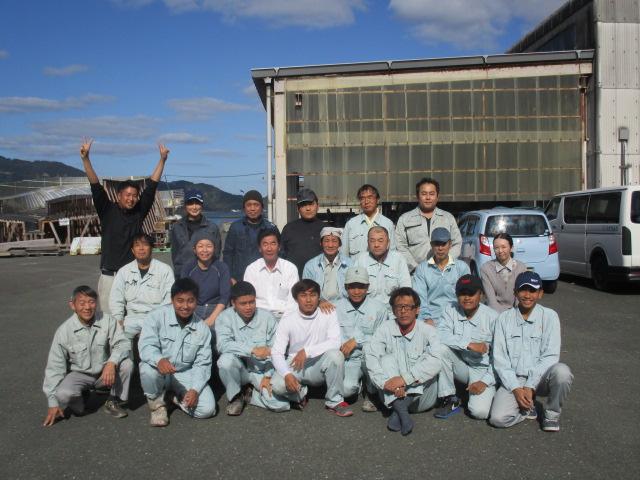 小浜工場集合写真2